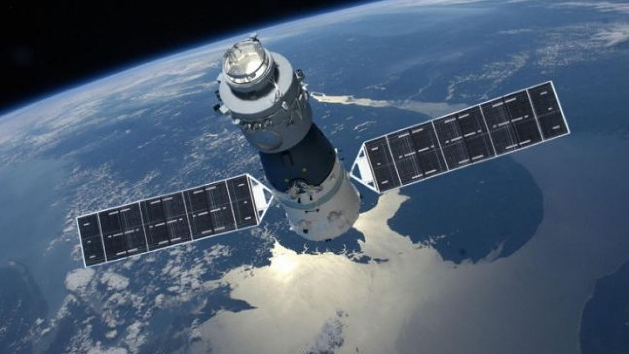 Chinese Remote Sensing Satellite