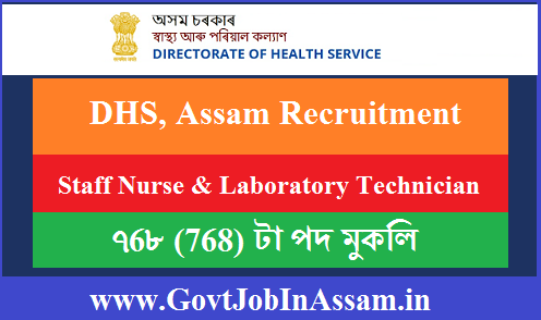 DHS, Assam Recruitment 2020 : Apply Online For 768 Staff Nurse & Laboratory Technician Vacancy