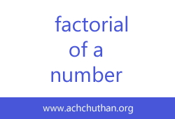 C++ program to find factorial of a number