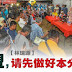 #PRKRantau: Undi Melayu, India, Cina, orang muda meningkat