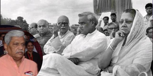 हम ग्वालियर के लोग अटलजी पर...   Tribute by Prabhat Jha