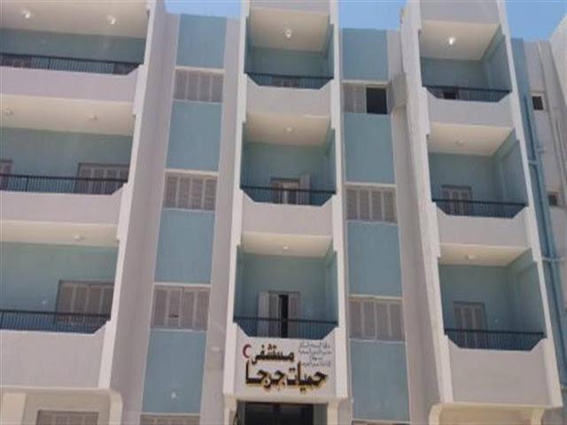مستشفى عزل جرجا في سوهاج تعلن تسجيلها صفر إصابات كورونا