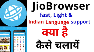 JioBrowser - Fast & Secure Indian Web Browser