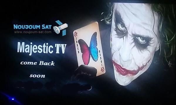 تردد قناة ماجستيك Majestic Tv الجديد على قمر النايل سات 2020 عودة قناة الفراشة