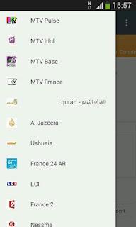 تطبيق مشاهدة قنوات موبيلزون مجانا