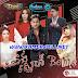[Album] Town CD Vol 156 | Khmer Song 2019