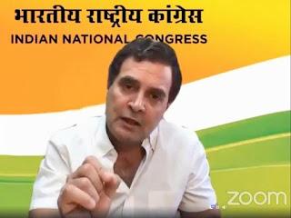 defeat-corona-india-will-be-new-height-rahul-gandhi