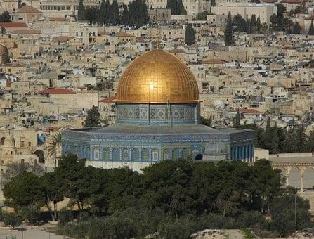 مسجد اقصی کی مختصر تاریخ و تعارف . What is the history of Masjid Al-Aqsa , Islamic History of Al Masjid Al Aqsa