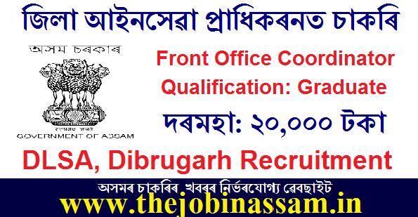 DLSA, Dibrugarh Recruitment 2020