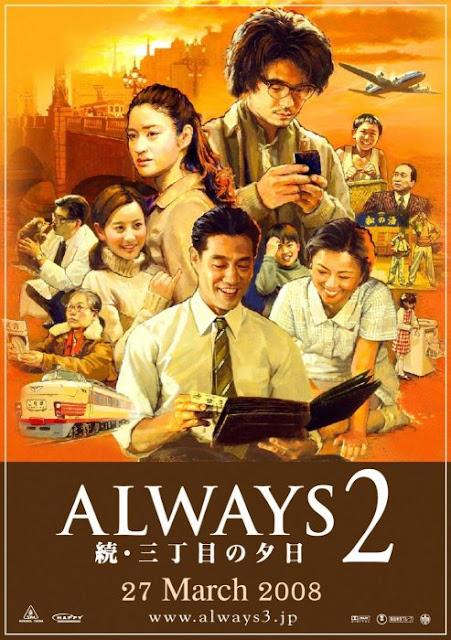 Always: Sunset on Third Street 2 (2007) ถนนสายนี้ หัวใจไม่เคยลืม ภาค 2