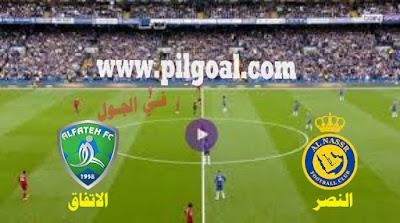 مباراة النصر والاتفاق الدوري السعودي في الجول