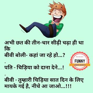 Desi jokes