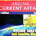 Download Arjuna Current Affairs 2019 (अर्जुना कर्रेंट अफेयर) 3rd Edition Pdf