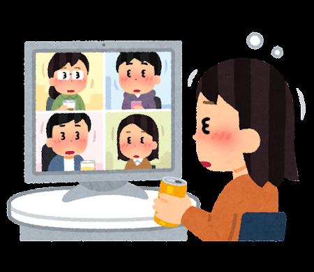 終わらないオンライン飲み会のイラスト(女性)
