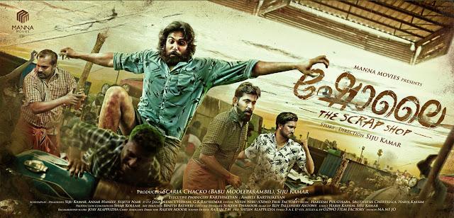 Sholai Malayalam movie, www.mallurelease.com