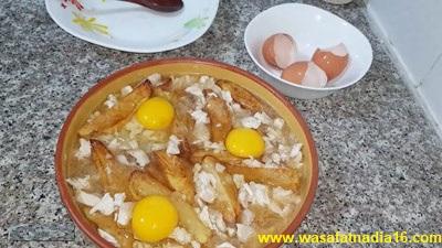 مطبخ ام وليد بطاطا بالدجاج والبيض