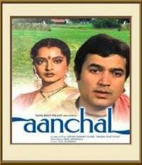 Anchal (1980)