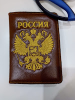 обложка на паспорт герб россии