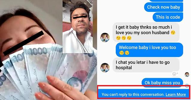Filipina Blocked Her Pakistani Boyfriend After Receiving Money!