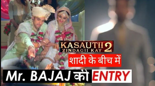 Spoiler Alert : Mohini finally accept Prerna for Anurag as pregnancy news unfolds in Kasautii Zindagii Kay
