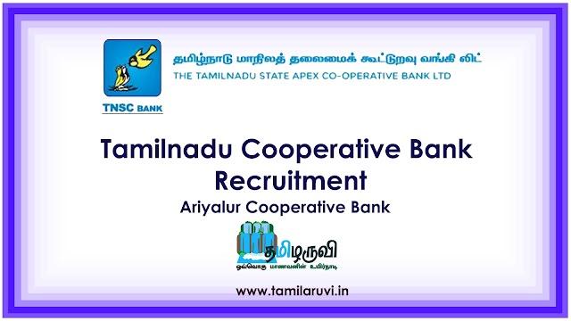 Ariyalur Cooperative Bank Jobs, Salary Rs. 14,000 to 47,500/-
