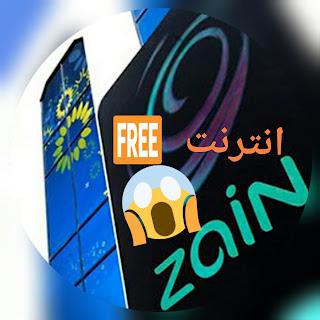 زين Zain