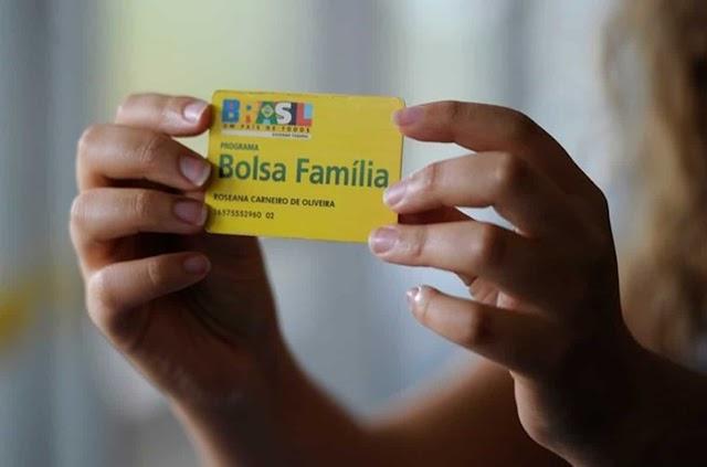 Quem é inscrito do Bolsa Família deve informar recebimento a escola