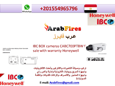 IBC BOX cameras CABC700PTBW for sale with warranty Honeywell