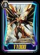 Eradicator, Vowing Sword Dragon (G3)
