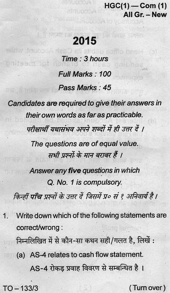 LNMU First Year B Com Commerce (All Grade) 2015 Question