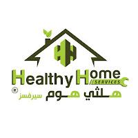 وظائف شركة هلثي هوم في قطر لعدد من التخصصات