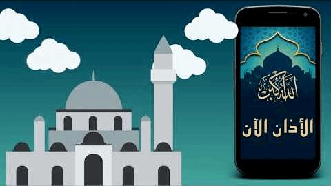 تحميل تطبيق Athan Now الأذان الآن : أوقات الصلاة والقرآن و القبلة لهواتف الاندرويد