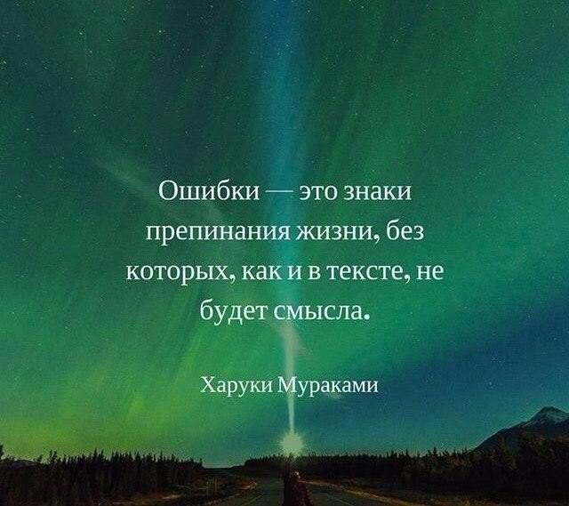 10 Красивых Цитат Великих Людей