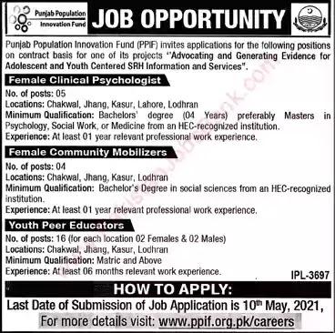 New Jobs in Pakistan Punjab Population Innovation Fund Jobs 2021 | Apply Online
