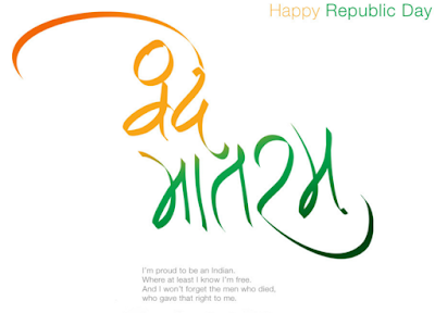 Republic-Day-2019-Wishes-Sms-Images-Wallpapers-Quotes-3