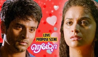 Remo – Love Propose Scene | Sivakarthikeyan | Keerthy Suresh | Anirudh Ravichander