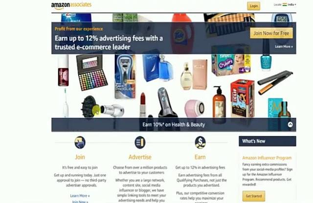 Amazon Associates कैसे काम करता है?