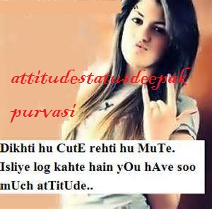 Girl With Attitude Quotes Enchanting My Attitude Status Girls Attitude Status In Hindi Text And Photos 2.