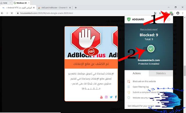 skip ad الاعلانات المزعجة skip ads pro apk skipad ad skip skip youtube ad skipper for youtube skip youtube ad