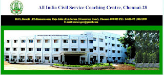 tamilnadu government free civil service exam coaching admission