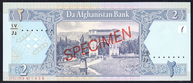 Afghanistan money currency 2 Afghanis banknote 2002 Triumphal arch in the Paghman Royal gardens