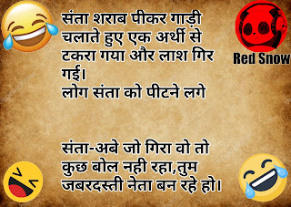 Banta jokes in Hindi