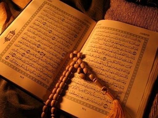 Daftar isi 30 Juz dalam Al-Quran
