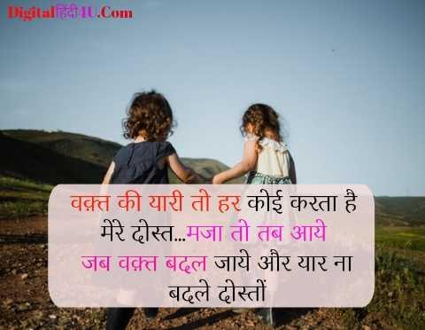 friendship-status- image-download