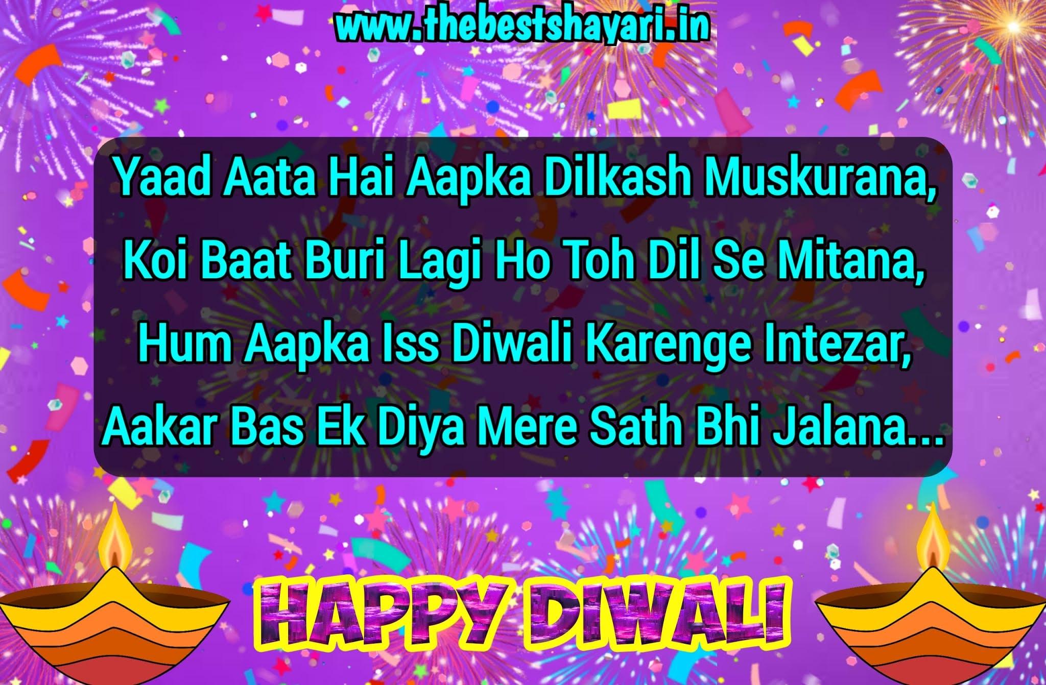 diwali wishes with photo