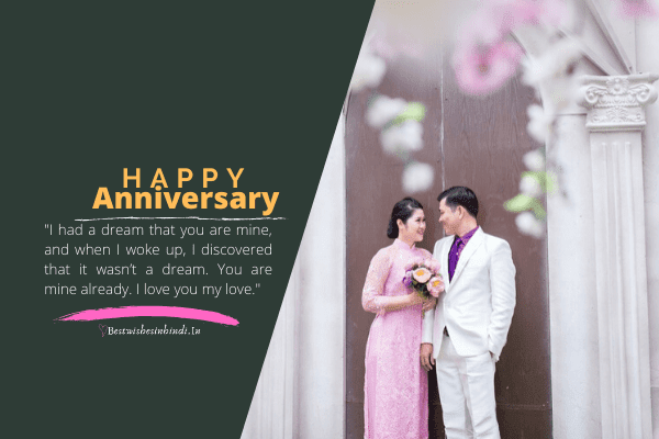 5th anniversary wishes images for wife