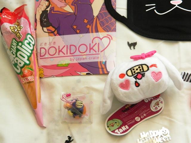 Halloween Doki Doki Box