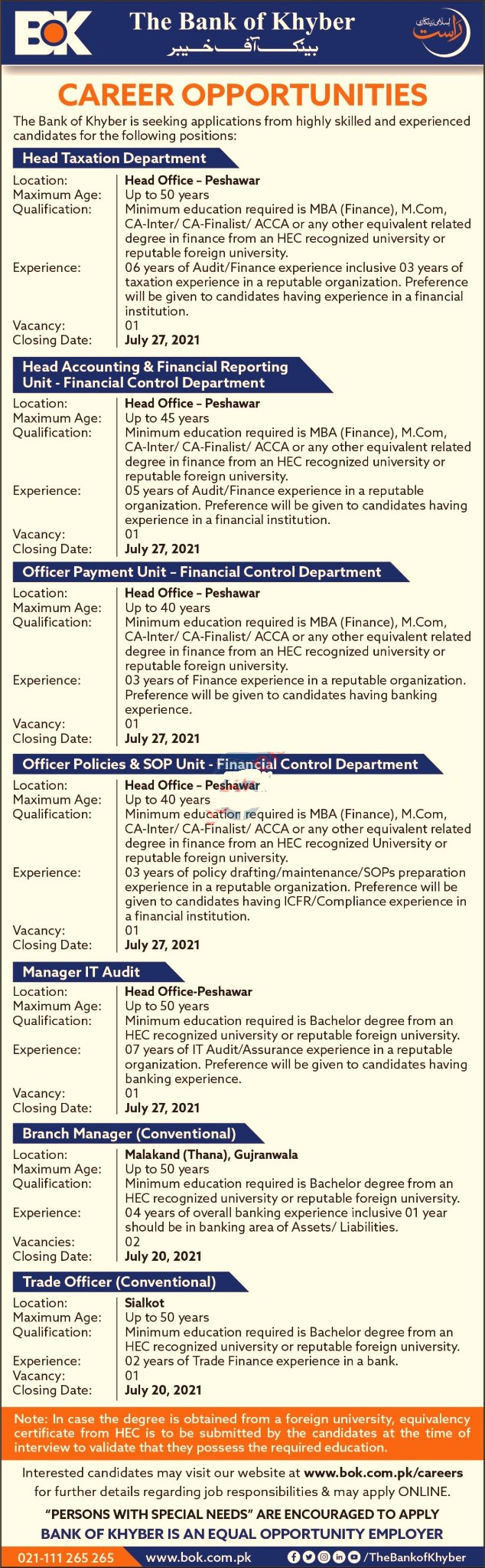 The Bank of Khyber BOK Jobs 2021 for Manager & Trade Officer, (بینک آف خیبر کی نوکریاں), latest jobs, bank of khyber jobs