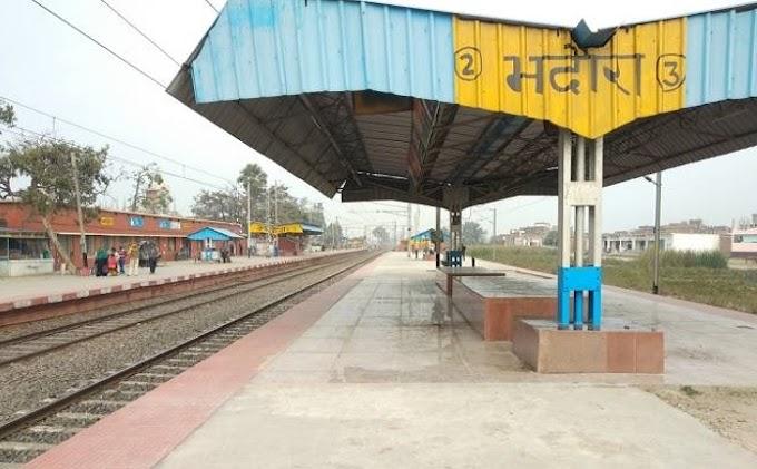 गाजीपुर: तहसील भदौरा रेलवे स्टेशन पर एक्सप्रेस ट्रेनों का ठहराव न होने से यात्री परेशान