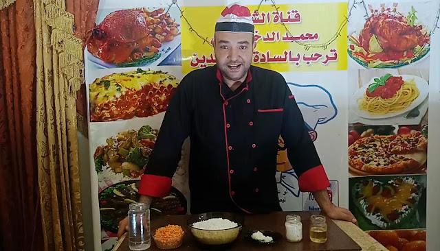 كشري فلاحي الشيف محمد الدخميسي
